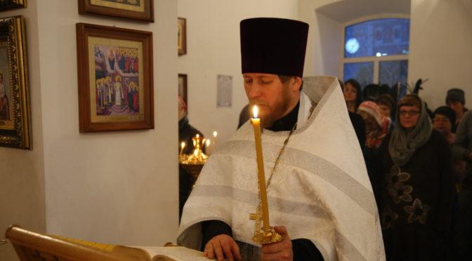 В канун Димитриевской родительской субботы в нашем храме совершено заупокойное богослужение