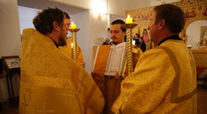 Богослужения в неделю 21-ю по Пятидесятнице