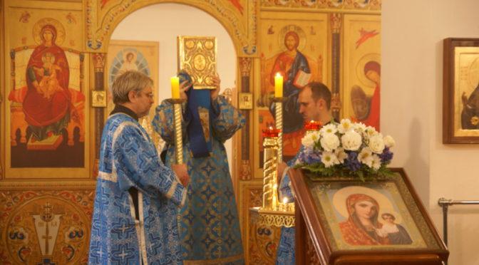 Всенощное бдение накануне празднования Казанской иконы Божией Матери