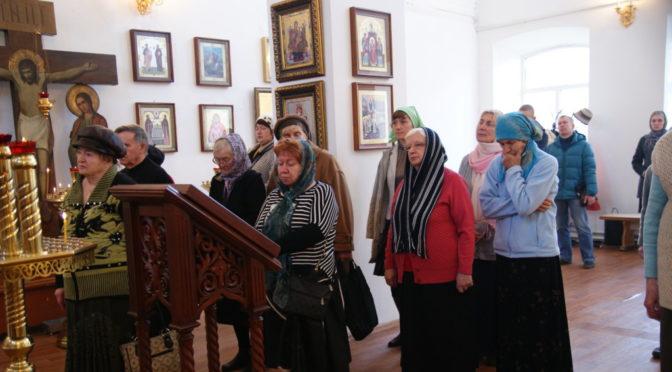В нашем храме молитвенно почтили память Отцов Поместного Собора 1917-1918 гг.