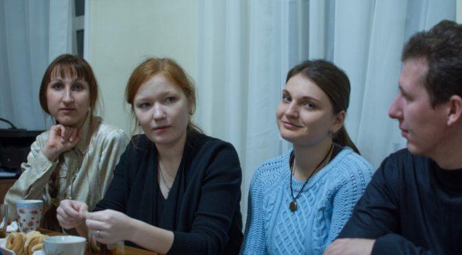 В молодежном клубе «Ладья» состоялся просмотр и обсуждение фильма