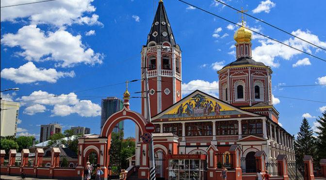 Программа Дней памяти Архиепископа Саратовского и Вольского Пимена (Хмелевского)
