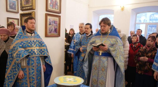Богослужения в праздник Введения во храм Пресвятой Богородицы
