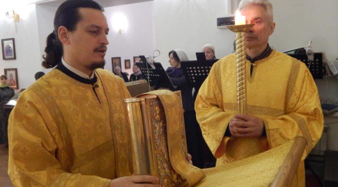 Богослужения в праздник святителя Николая Чудотворца