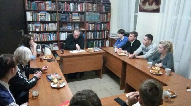 В молодежном клубе «Ладья» прошла евангельская беседа