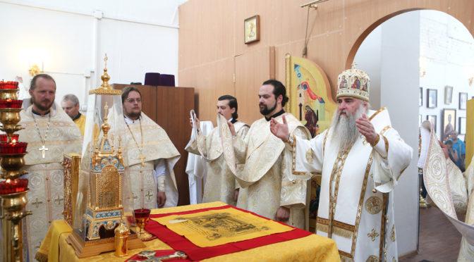 20 августа Божественную литургию в нашем храме возглавит Митрополит Лонгин