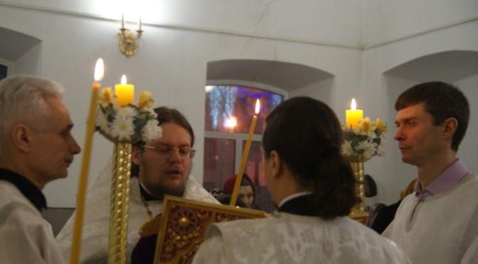 Всенощное бдение в канун Недели 33-й по Пятидесятнице