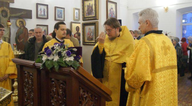Богослужения в Неделю сыропустную