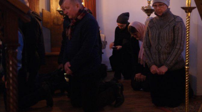 Великое повечерие с чтением канона преподобного Андрея Критского
