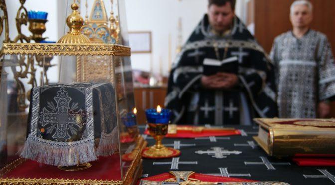 Литургия Преждеосвященных Даров в вечернее время