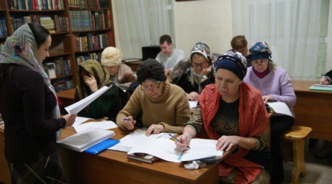Продолжаются занятия по изучению церковнославянского языка