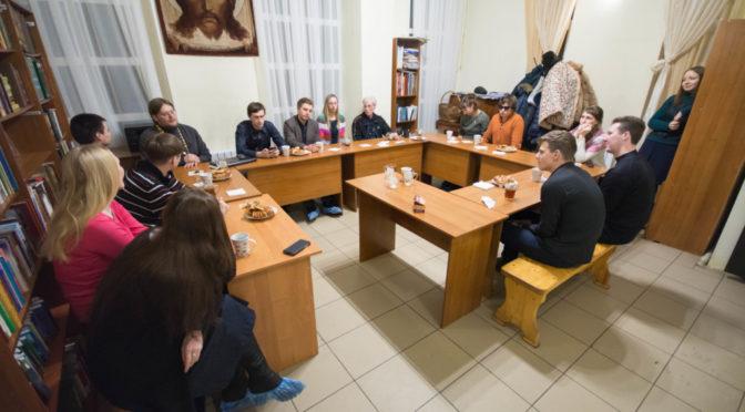 Великий пост — тема встречи в молодежном клубе