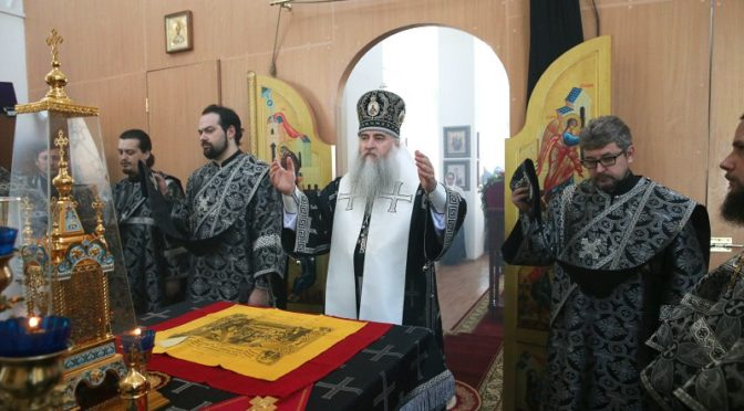 21 марта Митрополит Лонгин совершит Литургию Преждеосвященных Даров в нашем храме