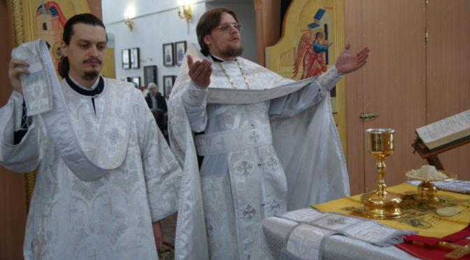 Утреннее богослужение в Великую Субботу. Благовещение Пресвятой Богородицы.