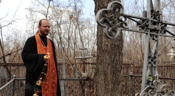 Заупокойные литии на Воскресенском кладбище