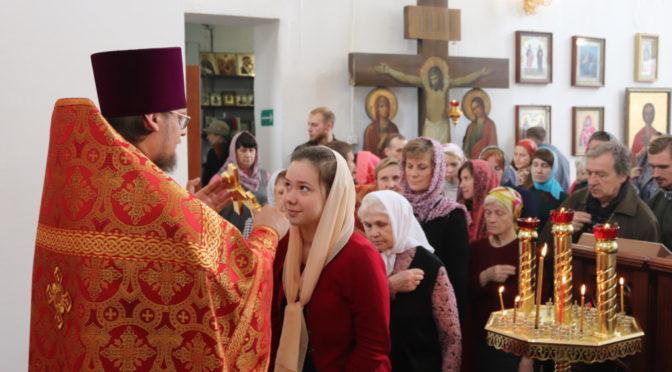 Божественная литургия в праздник Жен-мироносиц