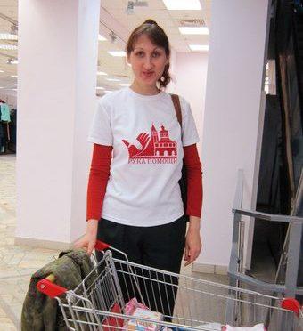 Активистка клуба «Ладья» приняла участие в благотворительной акции
