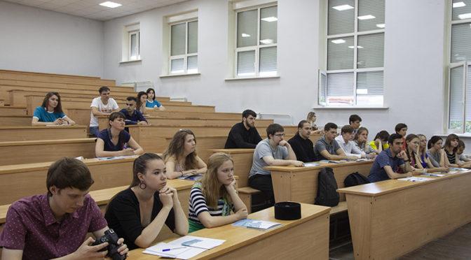 Первый региональный форум православной молодежи