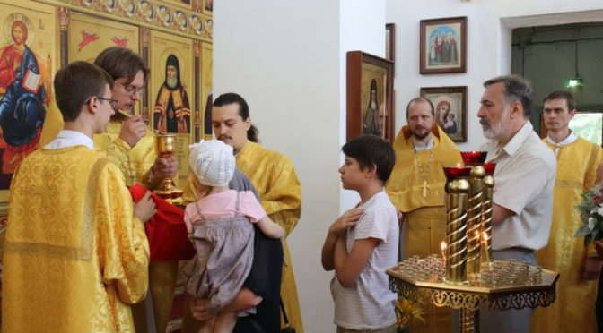 Неделя 6-я по Пятидесятнице, день памяти святых благоверных князя Петра и княгини Февронии, Муромских чудотворцев