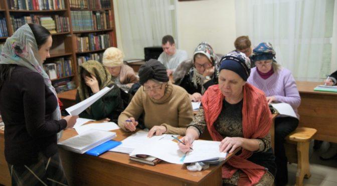 Приглашаются желающие на занятия по церковнославянскому языку