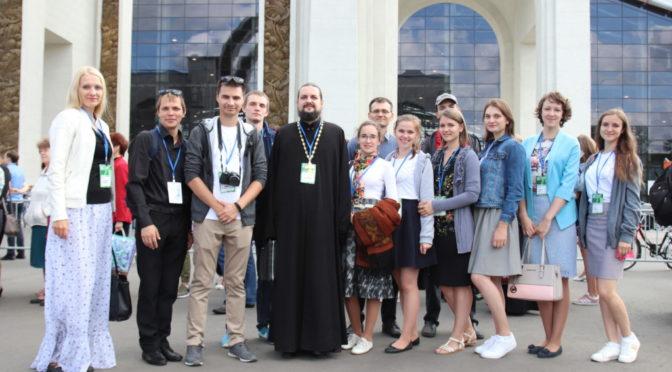 Активисты клуба «Ладья» побывали на Международном православном молодежном форуме