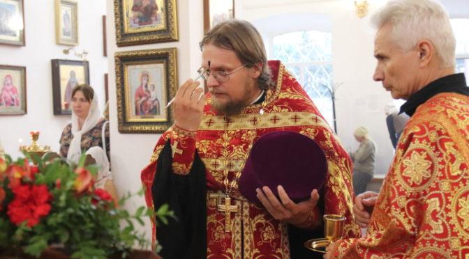 Неделя 16-я по Пятидесятнице, день празднования Собора Саратовских святых