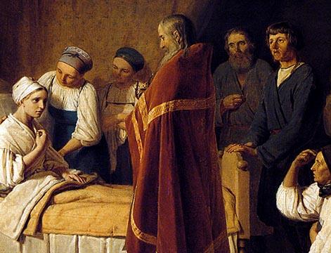 Христианская миссия у постели умирающего