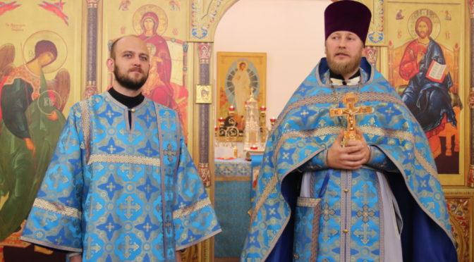 Богослужения в праздник Покрова Пресвятой Богородицы
