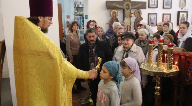 Неделя 22-я по Пятидесятнице, день памяти святителя Афанасия (Сахарова)