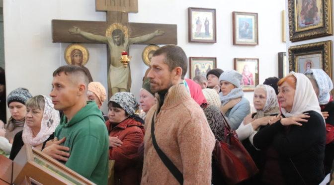 Неделя 25-я по Пятидесятнице, память отцов Поместного Собора Церкви Русской 1917–1918 годов
