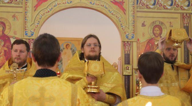 Неделя 26-я по Пятидесятнице, святителя Иоанна Милостивого, патриарха Александрийского