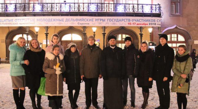 Активисты молодежного клуба побывали на концерте Архиерейского мужского хора Саратовской митрополии