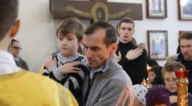 Неделя 30-я по Пятидесятнице, святителя Иоасафа Белгородского