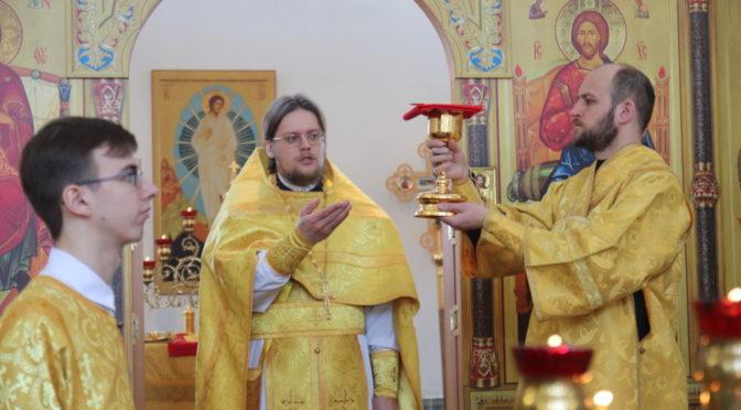 Богослужения в Неделю о блудном сыне