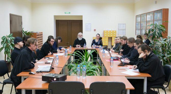 Настоятель храма принял участие в конференции «Православная теология в современной системе образования»