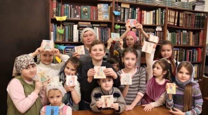 В Воскресной школе прошло мероприятие в рамках Дня православной книги