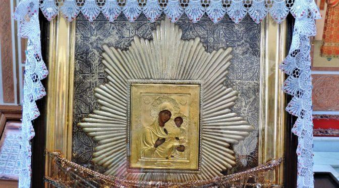 В наш храм прибудет чудотворная икона Божией Матери «Избавительница от бед»