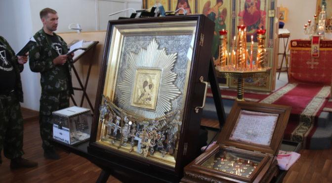 В Митрофановском храме встретили икону Пресвятой Богородицы «Избавительница от бед»