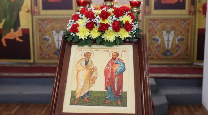 Праздник свв. Петра и Павла