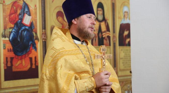 День памяти равноапостольного князя Владимира