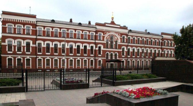 Саратовская православная духовная семинария объявляет дополнительный набор абитуриентов
