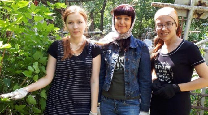 Участницы клуба «Ладья» приняли участие в акции