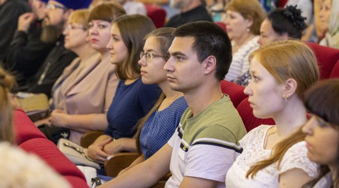 Участники «Ладьи» побывали на лекции, которая прошла в рамках празднования Собора Саратовских святых