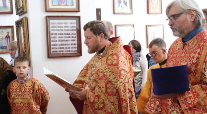Собор Саратовских святых