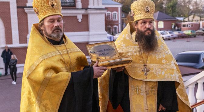В Саратов принесен ковчег с мощами блаженной Матроны Московской