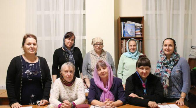 Возобновились занятия по церковнославянскому языку