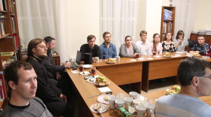 В «Ладье» состоялась беседа о гонениях на Церковь в Советское время