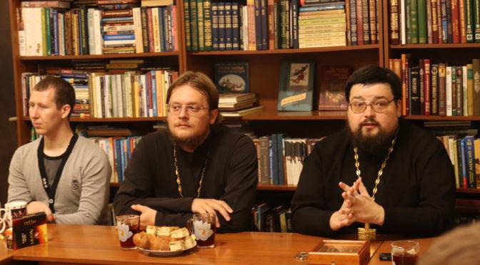 В «Ладье» узнали о церковных разделениях XX века