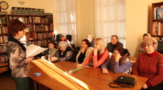 В библиотеке храма состоялась творческая встреча