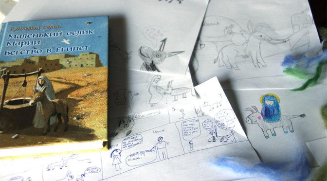 В Воскресной школе ребята приступили к созданию мультфильма